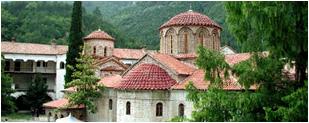Bachkovski Monastery